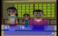 64 Ozumo 2 - Nintendo 64