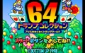 64 Trump Collection: Alice no Waku Waku Trump World - Nintendo 64