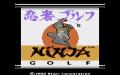 Ninja Golf - Atari 7800