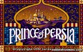 Prince of Persia - PC (MS-DOS)